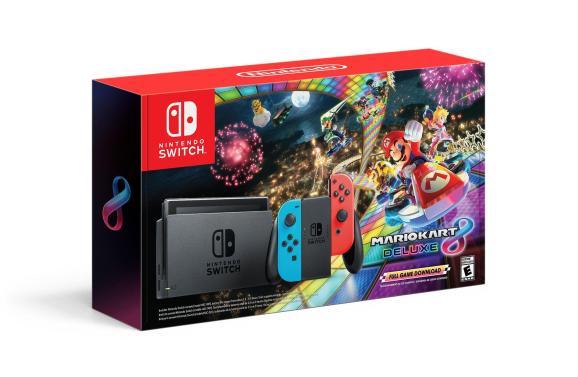 Nintendo Switch holiday bundle.
